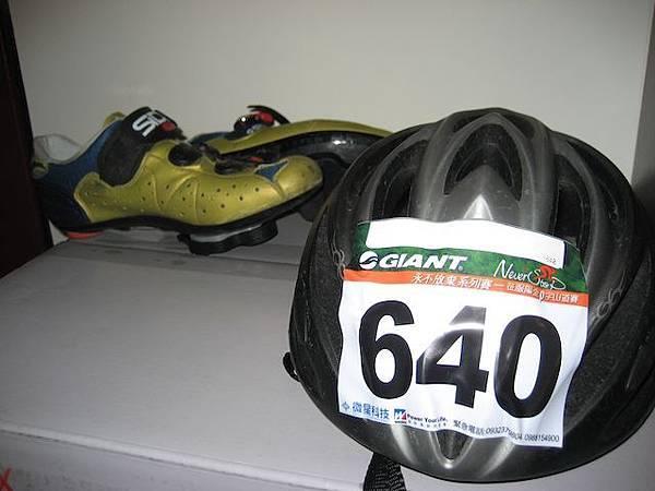 車鞋&Helmet