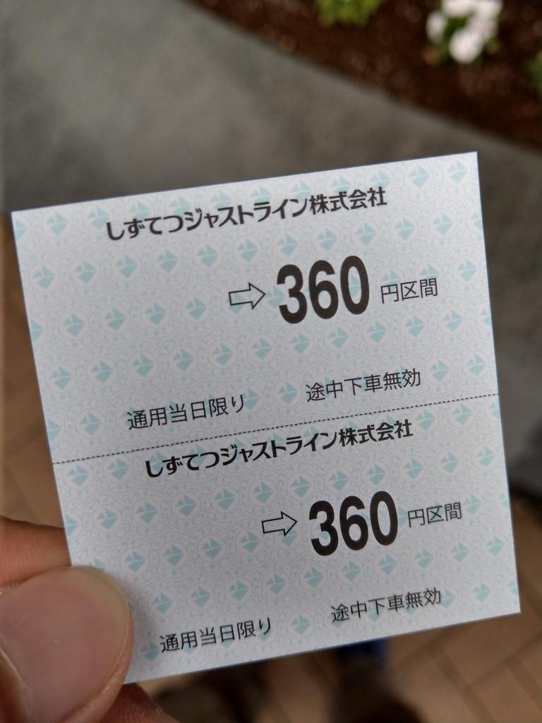 IMAG0302.JPG