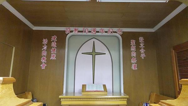 2012短宣_大同長老教會 (70)
