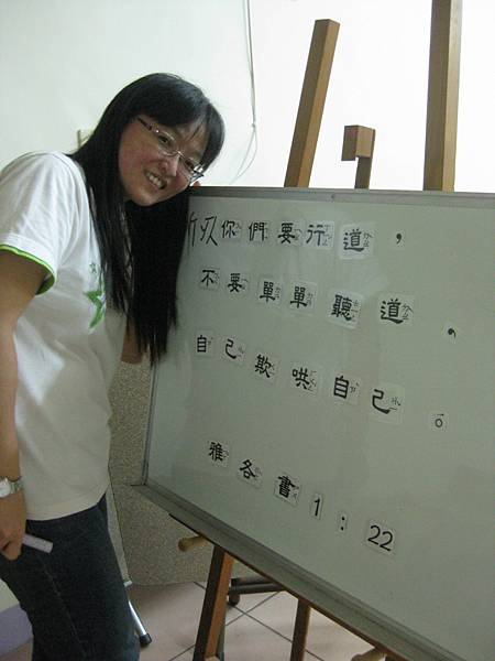華勛_幕後花絮 (11)