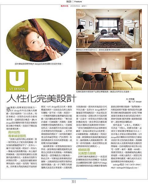 ut design--洪敬富