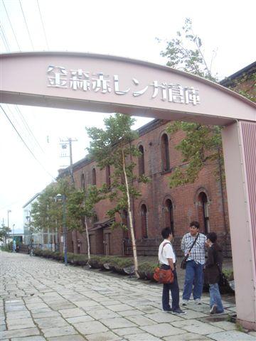 倉庫區入口