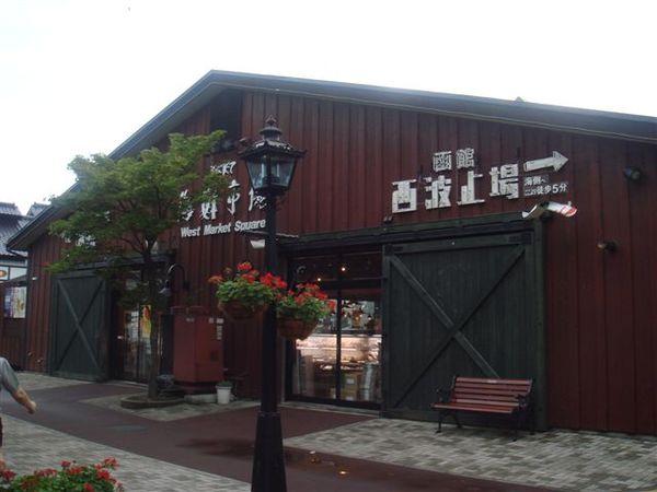 倉庫區的大賣場