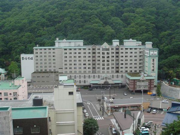 Day3的旅館 登別馬可波羅