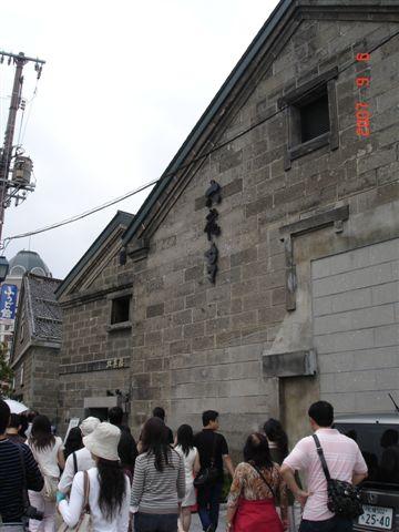 六花亭北菓樓總店
