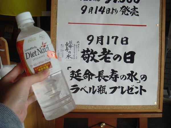 酒廠這裡也有名水可以裝