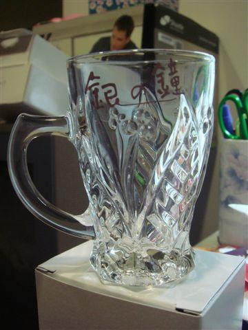 銀之鐘喝咖啡送的杯子