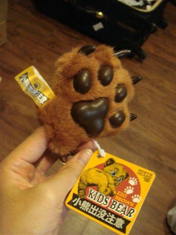 小熊出沒的熊掌~!
