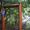 很小的吊橋
