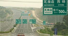 高速.jpg