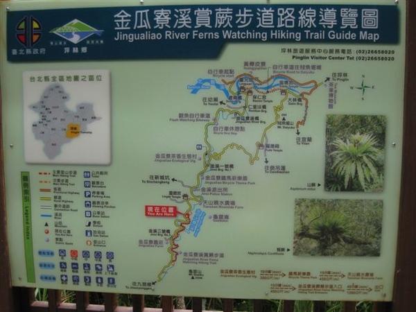 金瓜寮溪區域地圖