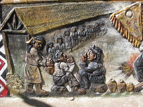 賽夏族的部落畫