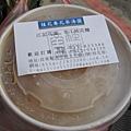 這是有名的桂花冰,南庄老街的特產就是桂花