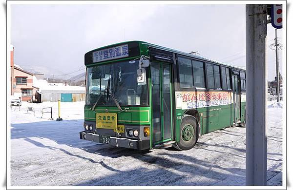P1040529.JPG