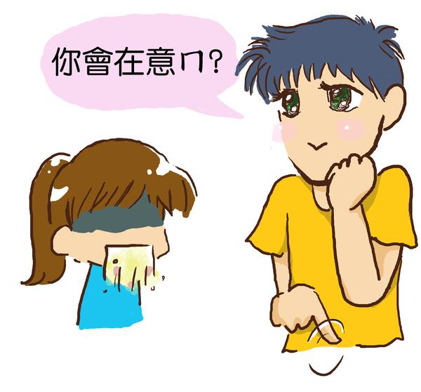 折價王01拷貝.jpg