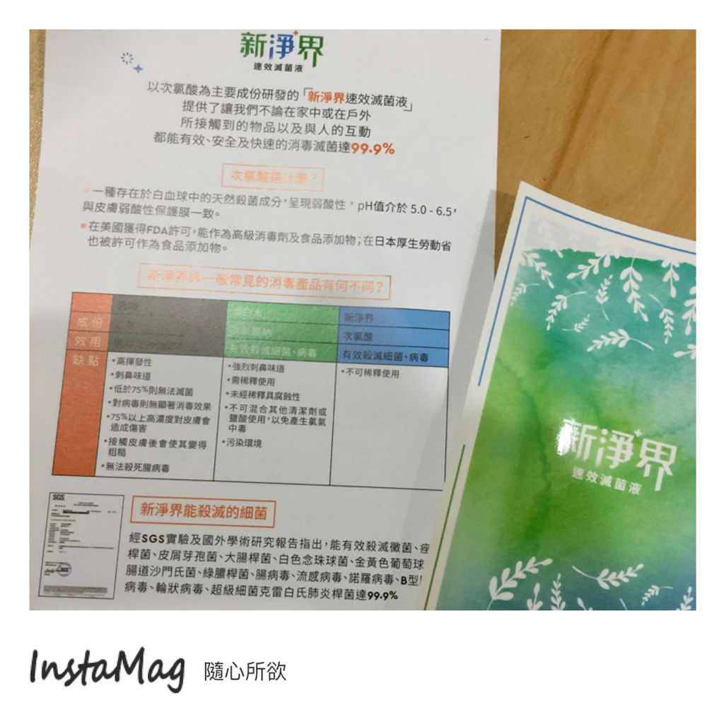 IMG_9504.JPG