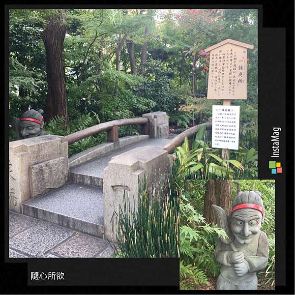 場 京都 火葬