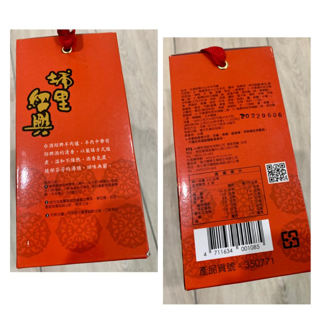 884EB713-1CFB-4DAC-85DE-F3D4980720AA.jpeg