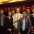 2004.12-專題發表會