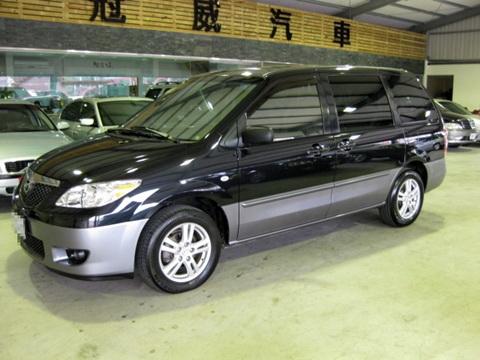SUM冠威中古車☆MAZDA/馬自達 04年MPV電視 VCD 內外如新 7人做最佳休旅車售:48萬8☆。