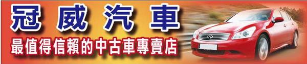 SUM冠威中古車☆FORD/福特 02年TIERRA RS☆