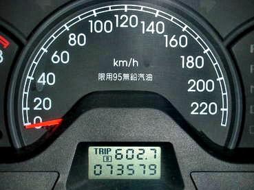 SUM冠威中古車☆瘋 狂全額貸 ! ! 人氣車種  MITSUBISHI /三菱05年GLOBAL LANCER 31萬8☆