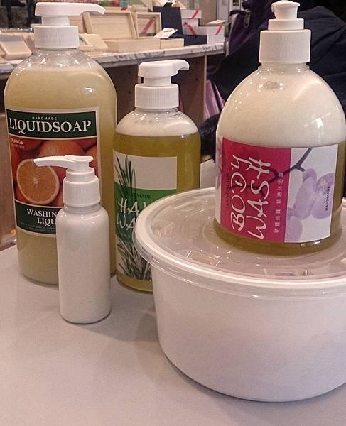 2/22液體皂