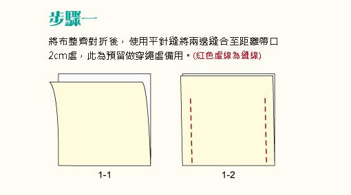 香包2.jpg