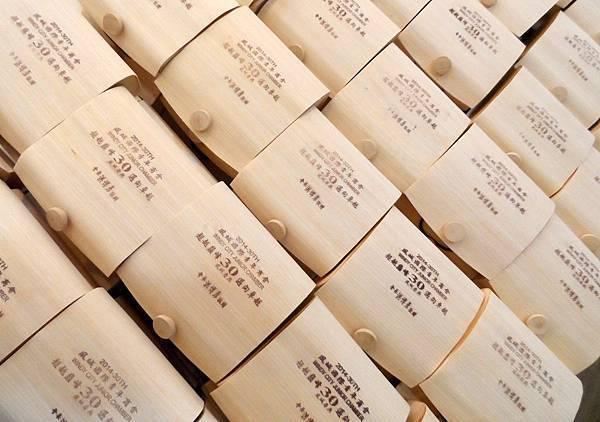 風城青商會30週年紀念皂