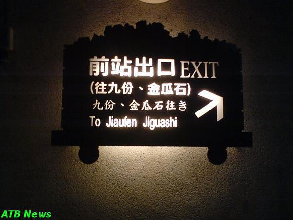 Suihong1.JPG