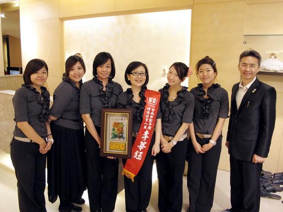 台南市商業界第66屆商人節大會。