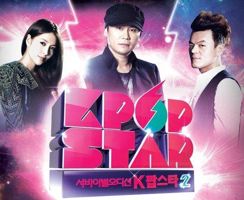 121115-kpopstar2