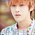 JinYoung 5.png