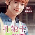 JinYoung 6.png