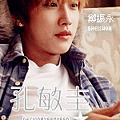 JinYoung 7.png
