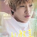 JinYoung 9.png