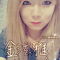 HyunA 3.png