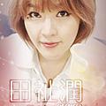 JiYoon 2.png