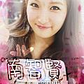 JiHyun 1.png