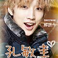 JinYoung 10.png