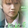 JinYoung 12.png