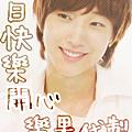 JinYoung 13.png