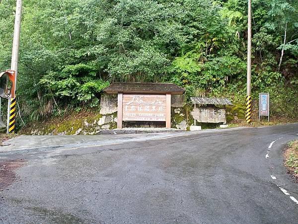 大鹿林道 44順.JPG
