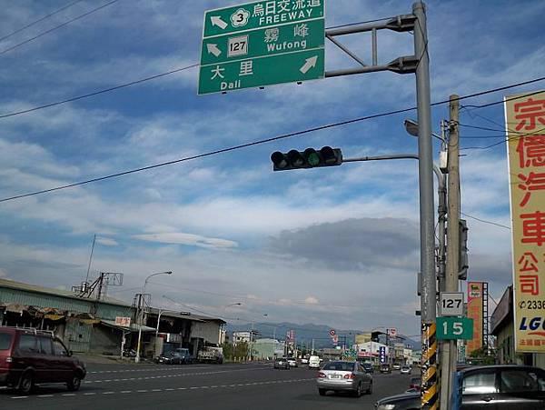 縣道127舊線7 01.JPG