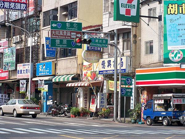 台3中市舊線 30.JPG