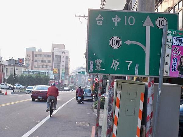 台10大雅舊線 09.JPG