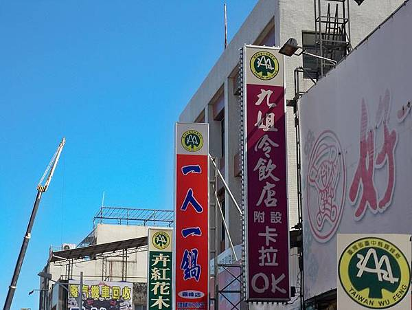 台3霧峰舊線 09.JPG