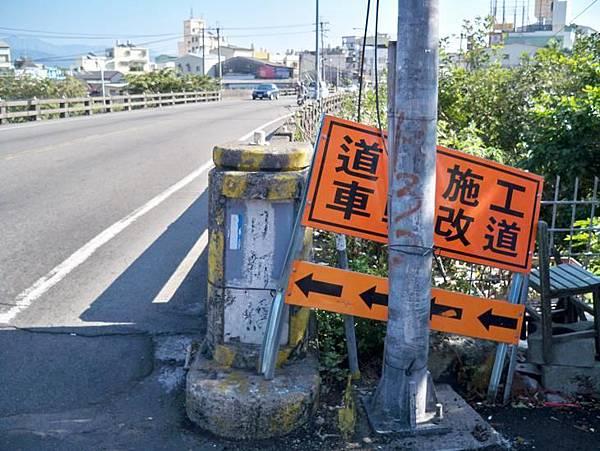 日新橋 03.JPG