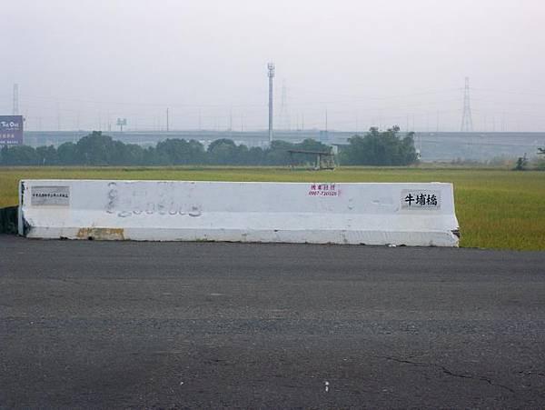 彰14 02.JPG