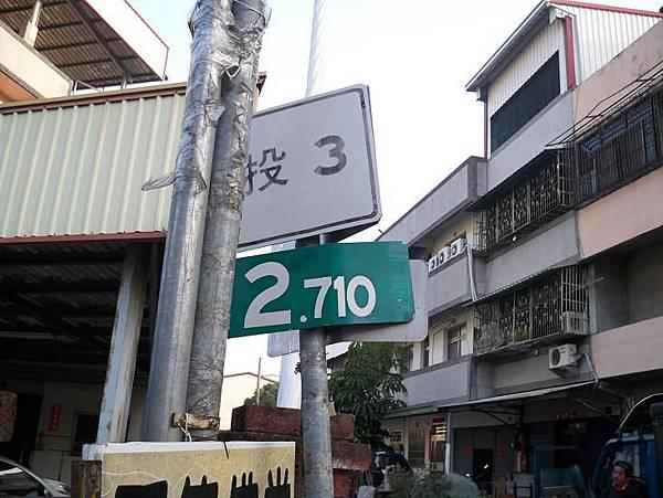投3 02.JPG